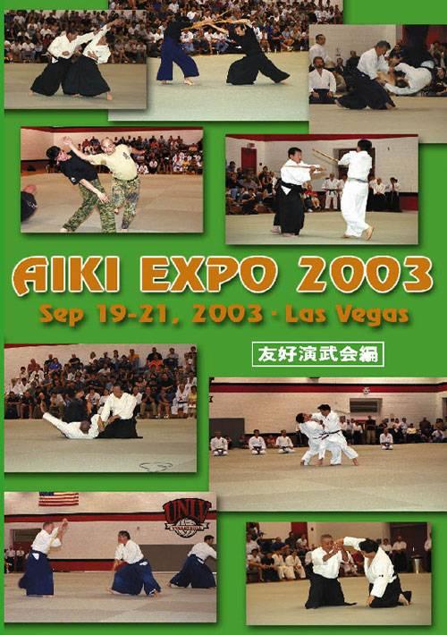 DVD AIKI EXPO 2003 【友好演武会編】