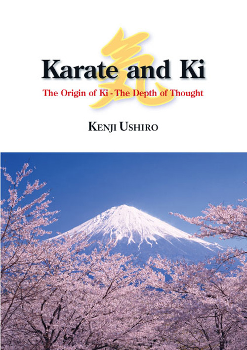 Karate and Ki (Kenji Ushiro)