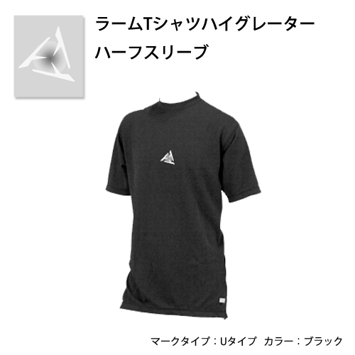 ラームTシャツ 半袖