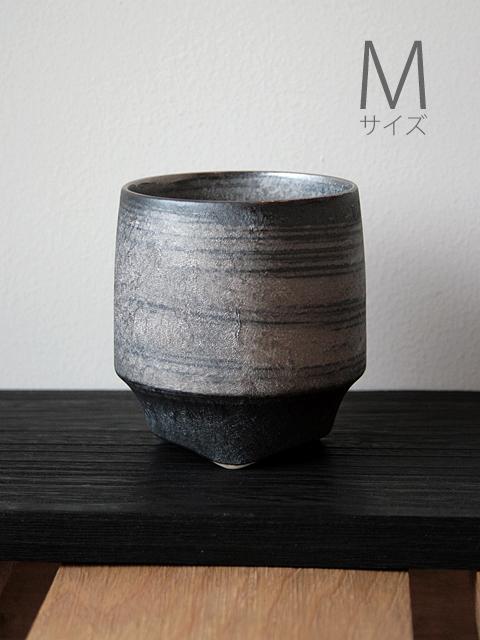 有田焼 香酒盃M キハラ