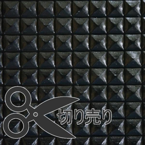 切り売りピラマット ブラック 厚み1.5mmx幅92cm