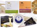 チーズ5種1