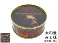 ひぐま缶詰1