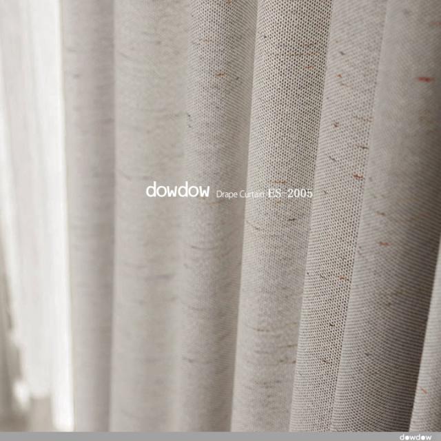 【ナチュラル モダン】カラーネップの無地のドレープカーテン&シェード【ES-2005】ライトブラウン