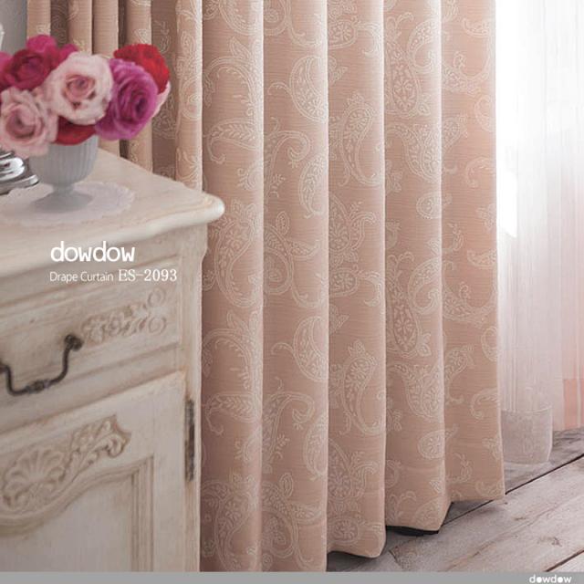 【シャビーシック】淡い色彩のペイズリー柄のドレープカーテン【ES-2093】オレンジピンク