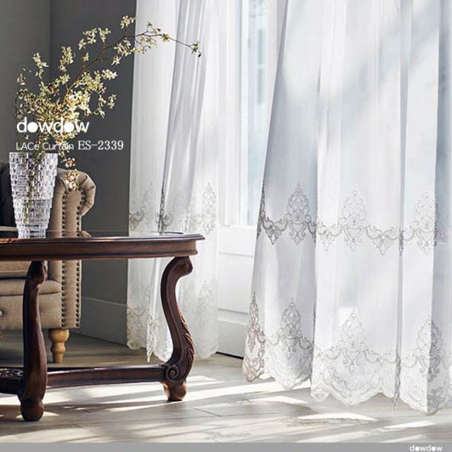 【クラシック モダン】優雅なクラシック刺繍のレースカーテン【ES-2339】ナチュラルホワイト