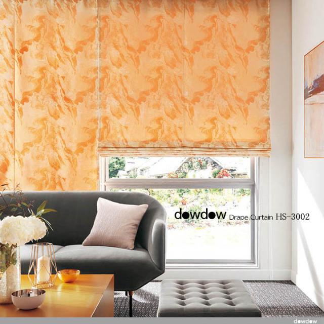 【ミッドセンチュリー】マーブル模様の織柄のドレープカーテン&シェード【HS-3002】オレンジ