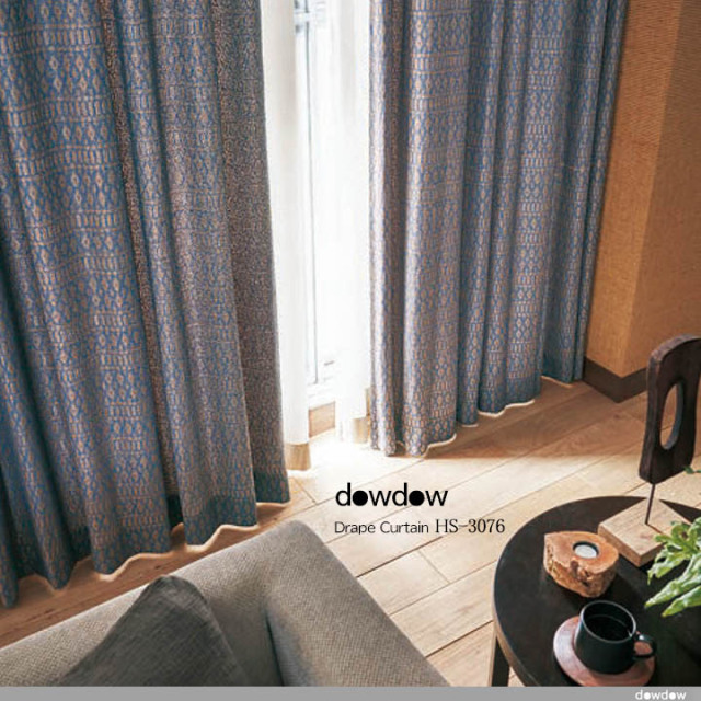 【イタリアン モダン】アフリカン柄のラグジュアリーなドレープカーテン&シェード【HS-3076】ブルー