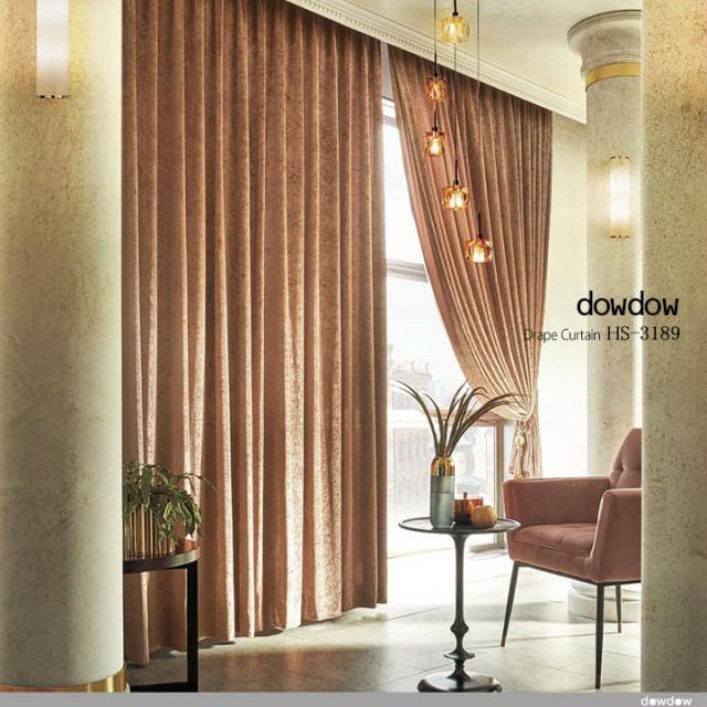 【イタリアン モダン】美しい光沢のベロアのドレープカーテン【HS-3189】ブロンズブラウン