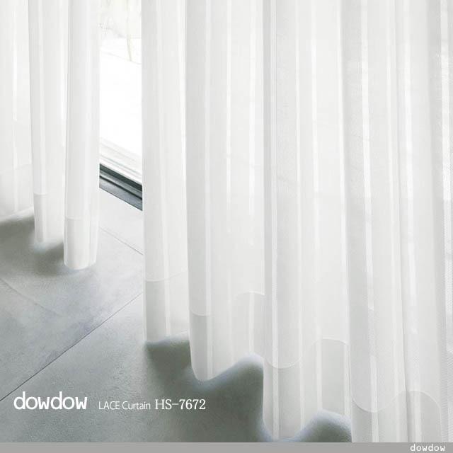 【ミラーカーテン】ストライプの遮熱&ミラー性能のレースカーテン【HS-7672】ホワイト