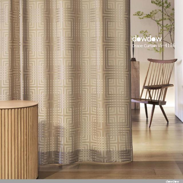 【イタリアン モダン】古典的な幾何学模様のドレープカーテン【IS-4156】イエローベージュ
