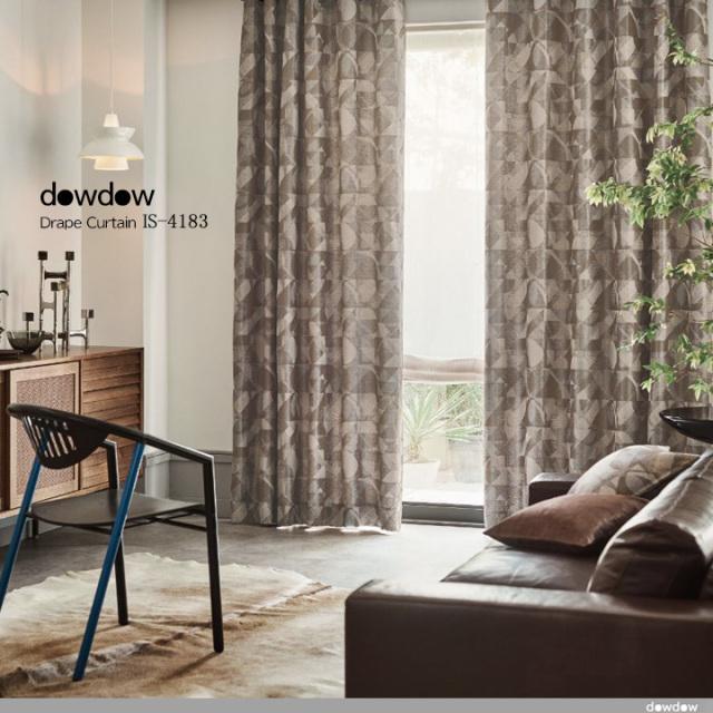 【ブルックリン スタイル】レトロな幾何学柄のジャガード織のドレープカーテン&シェード【IS-4183】ブラウン