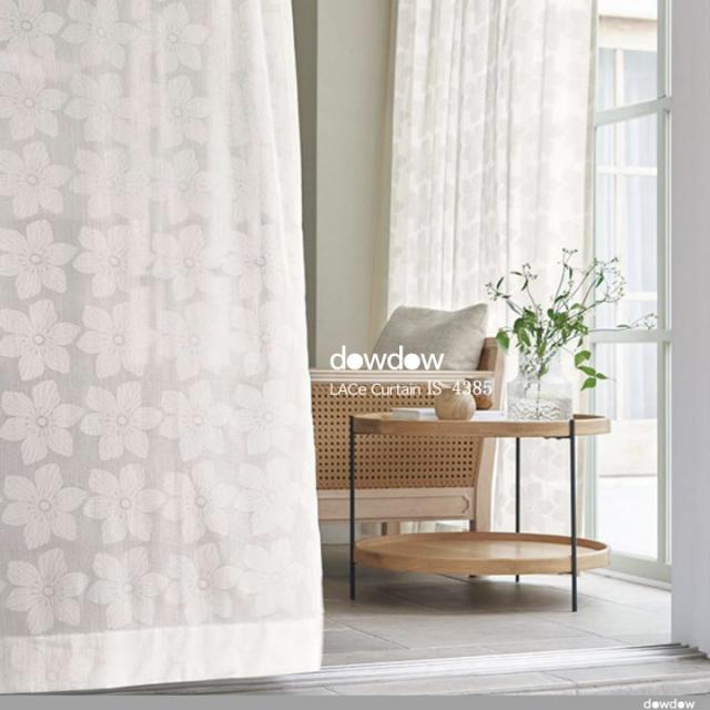 【北欧モダン】遮熱&ミラーの花柄のレースカーテン【IS-4385】アイボリー