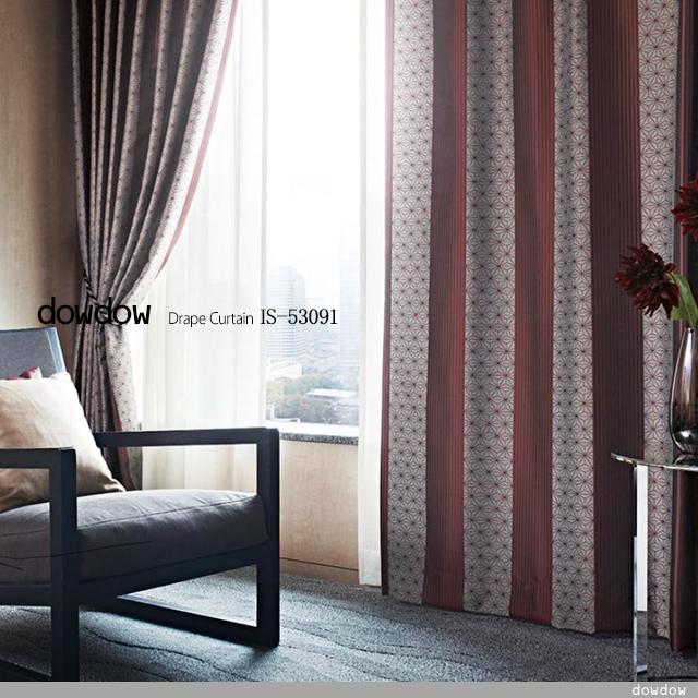 【和モダン】麻の葉つなぎと縞の遮光カーテン&シェード【IS-53091】えんじ(臙脂)色
