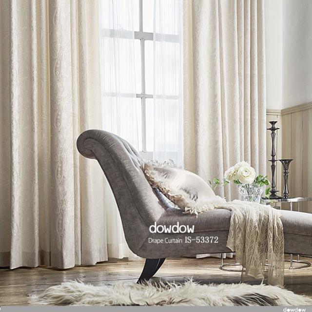 【フレンチ シック】レリーフのようなペイズリー柄のドレープカーテン【IS-53372】アイボリー