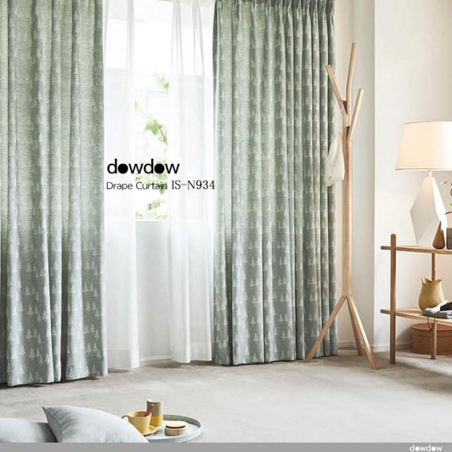 【北欧モダン】さわやかな森のデザインのドレープカーテン&シェード【IS-N934】フォレストグリーン