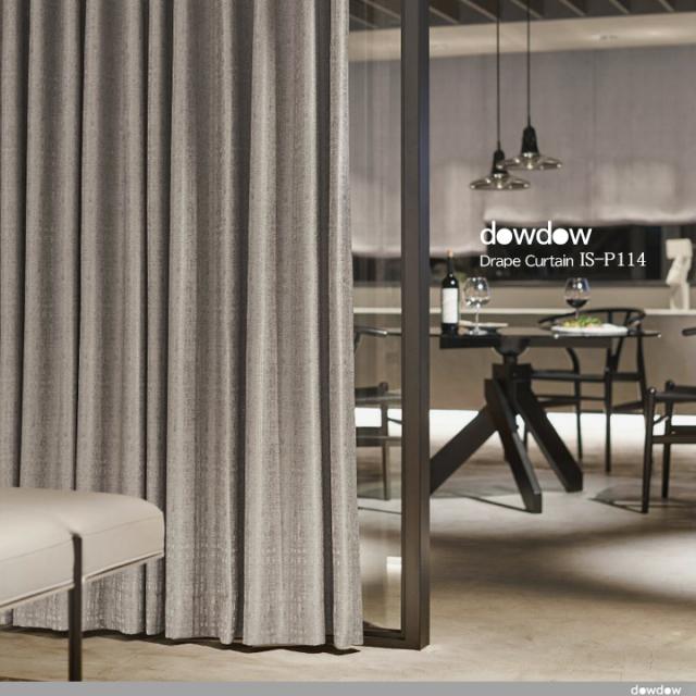 【ブルックリン スタイル】マテリアル柄のジャガード織のドレープカーテン&シェード【IS-P114】グレーブラウン