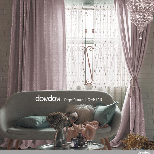 【クラシック モダン】エレガントな小花のオーナメント柄のドレープカーテン【LX-8143】ピンクパープル