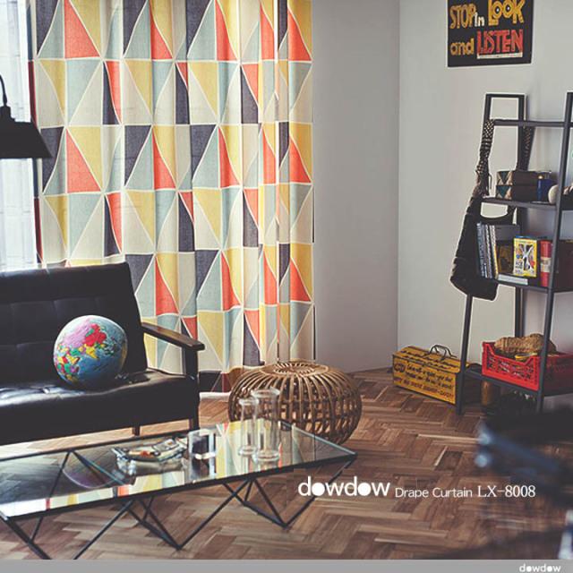 【ミッドセンチュリー】レトロな幾何学柄プリントのドレープカーテン&シェード【LX-8008】オレンジ&イエロー
