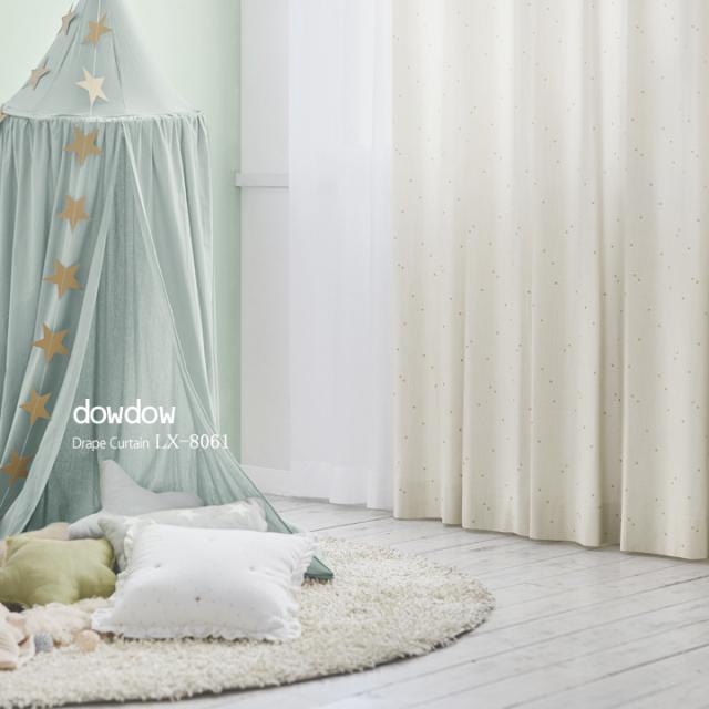 【北欧モダン】星のプリントのドレープカーテン【LX-8061】アイボリー&ゴールド
