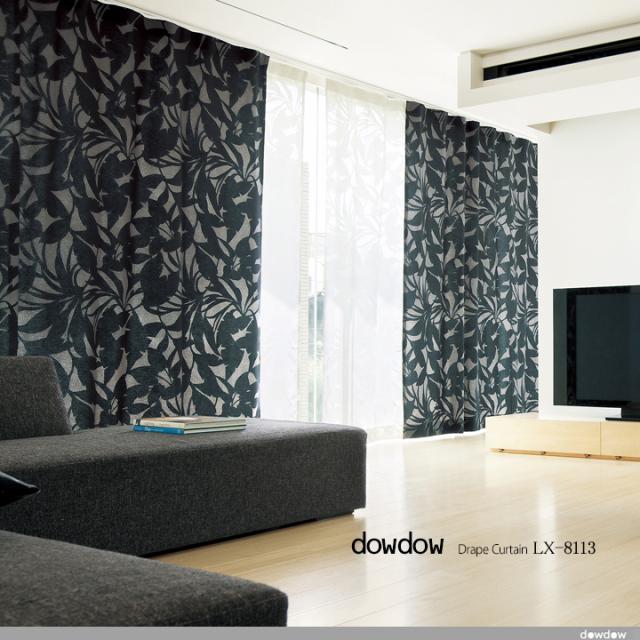 【北欧モダン】ボタニカル・プリントのドレープカーテン【LX-8113】グレー&ブラック