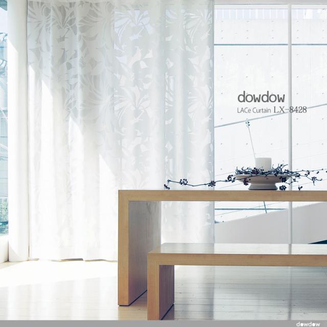 【北欧モダン】ボタニカル柄のオパールプリントのレースカーテン【LX-8428】ホワイト