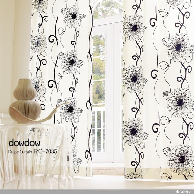 【クラシック モダン】アートな花プリントのドレープカーテン【RC-7035】ブラック&ホワイト