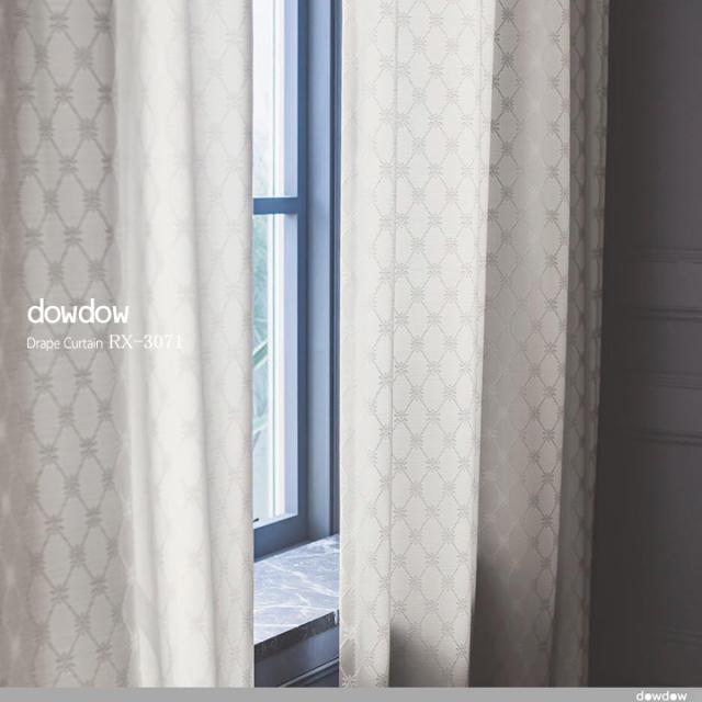 【フレンチ シック】装飾格子柄のドレープカーテン【RX-3071】グレー・アイボリー