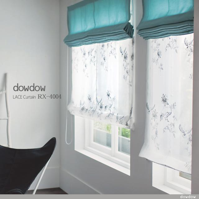【フレンチシック】小鳥と花の刺繍のレースカーテン&シェード【RX-4004】ホワイト&グレー