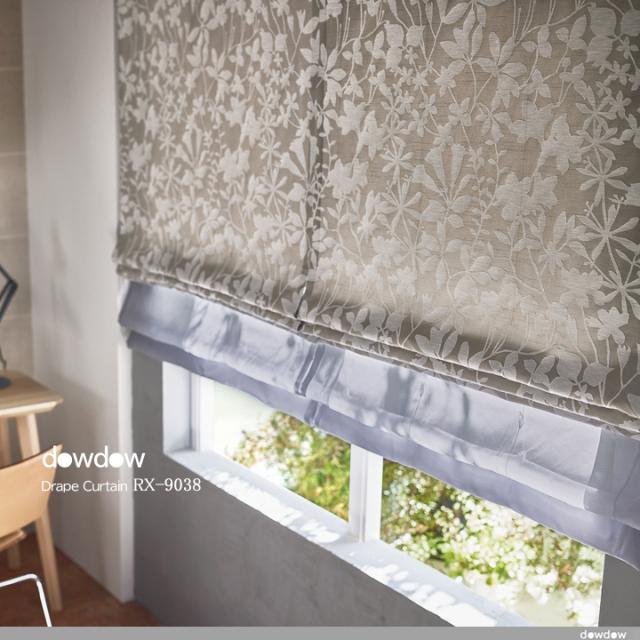 【北欧ナチュラル】葉柄のオパールプリントのドレープカーテン【RX-9038】ライトブラウン