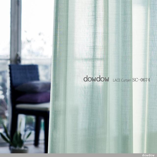【北欧 モダン】キレイな色彩の無地のレースカーテン&シェード【SC-0674】ブルーグリーン