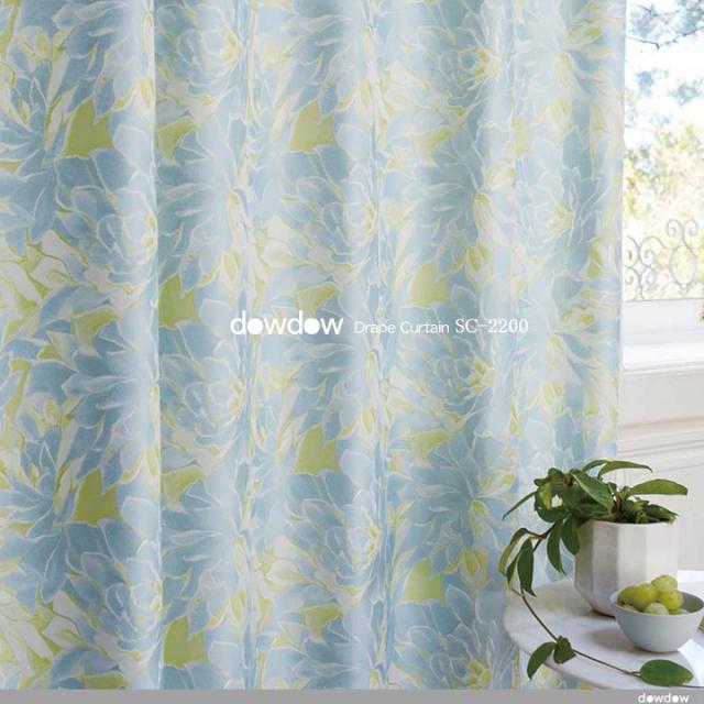 【イタリアン モダン】海洋迷彩色の花柄のドレープカーテン【SC-2200】ライトブルー