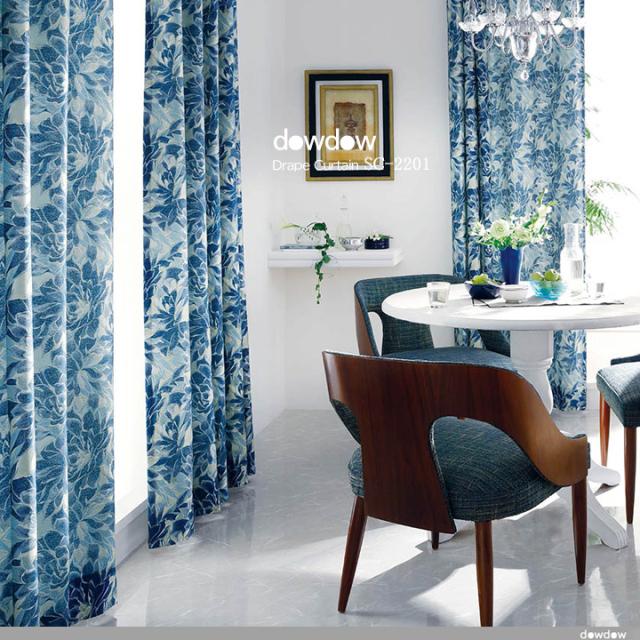 【イタリアン モダン】海洋迷彩色の花柄のドレープカーテン【SC-2201】ブルー