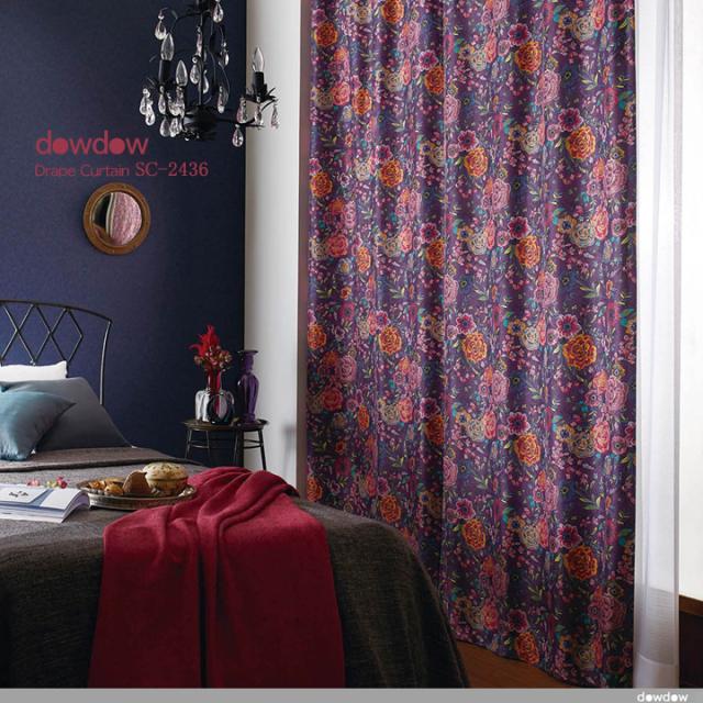 【エスニック ビンテージ】タッキーな花柄刺繍プリントの遮光カーテン【SC-2436】パープル