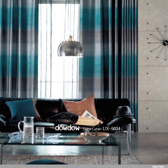 【シンプル モダン】グラデェーション・ボーダーのドレープカーテン【UX-5034】ブルー&グレー