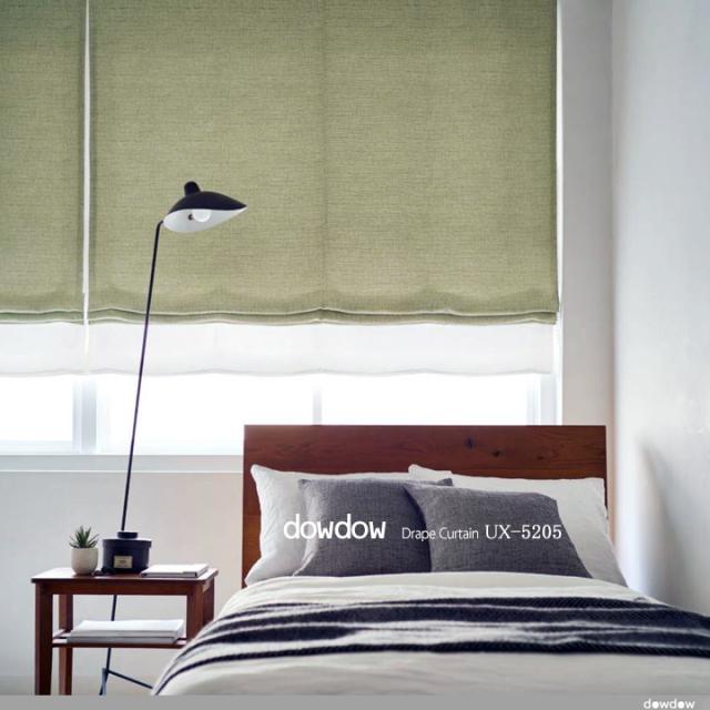【ナチュラル モダン】サマーツイード調の無地のドレープカーテン【UX-5205】グリーン