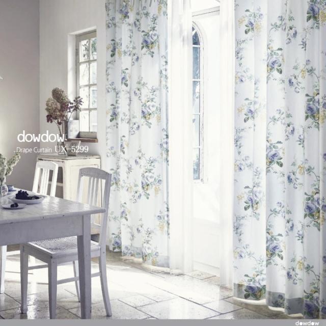 【フレンチ シック】シャビーシックな薔薇のドレープカーテン&シェード【UX-5299】ペールブルー