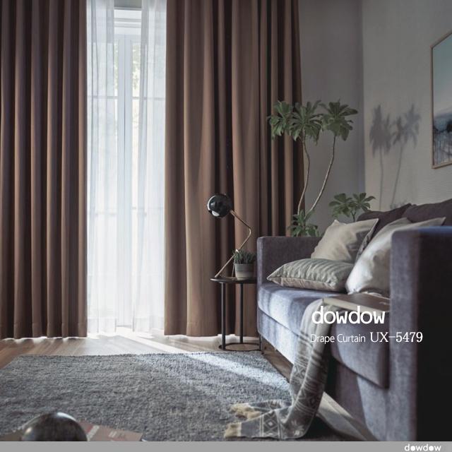 【ナチュラル モダン】グラデェーション・ヘリンボーンの遮光カーテン&シェード【UX-5479】ブラウン