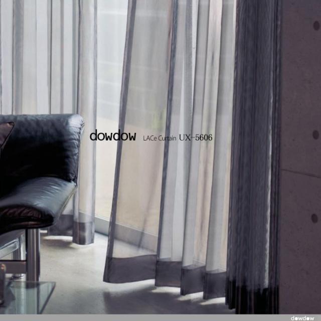 【シンプル モダン】シャープな黒の無地のレースカーテン【UX-5606】ブラック