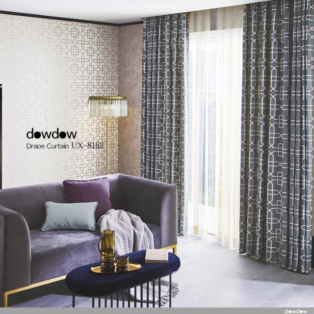 【イタリアン モダン】スタイリッシュな幾何学模様のドレープカーテン【UX-8152】ブルーグレー