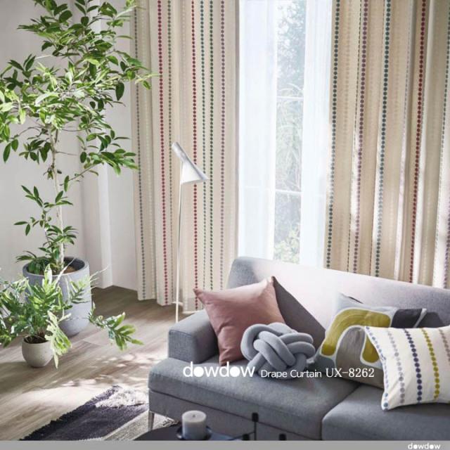 【北欧モダン】6色の刺繍のサークル・ストライプのドレープカーテン【UX-8262】ベージュ