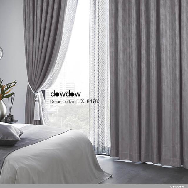 【イタリアン モダン】光沢が美しいモアレ柄の遮光1級カーテン【UX-8478】グレー