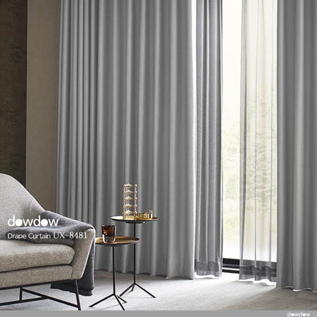 【イタリアン モダン】光沢の小紋柄の遮光2級カーテン【UX-8481】シルバー&グレー