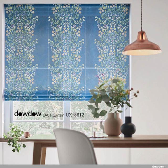 【フレンチ カントリー】透水彩画の花柄プリントのレースカーテン【UX-8612】ダークブルー