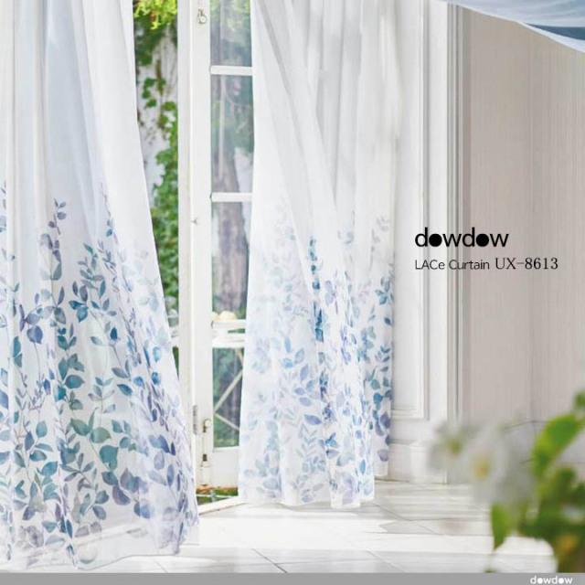 【フレンチ カントリー】透明感のある花柄プリントのレースカーテン【UX-8613】ダークブルー