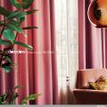 【北欧モダン】リーフ(葉)のグラフィック・プリントのオーダーカーテン&シェード【HS-3013】オレンジ