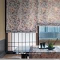 【和 モダン】寒芍薬のジャガード織のドレープカーテン&シェード【HS-7275】灰桜