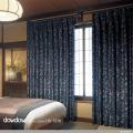 【和 モダン】寒芍薬のジャガード織のドレープカーテン&シェード【HS-7276】濃藍