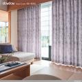 【和モダン】ハナミズキのドレープカーテン&シェード【HS-8242】紫色