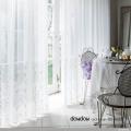 【フレンチ ビンテージ】小花のラメ刺繍のレースカーテン&シェード【HS-8533】ホワイト